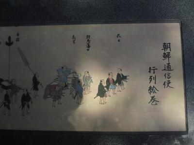 「芭蕉の館」研修旅⑪千代女の里俳句館_f0289632_23475458.jpg