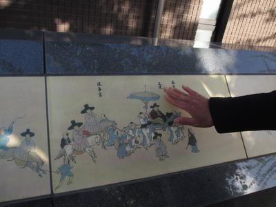 「芭蕉の館」研修旅⑪千代女の里俳句館_f0289632_23482019.jpg