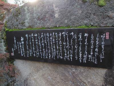 「芭蕉の館」研修旅⑪千代女の里俳句館_f0289632_23583371.jpg