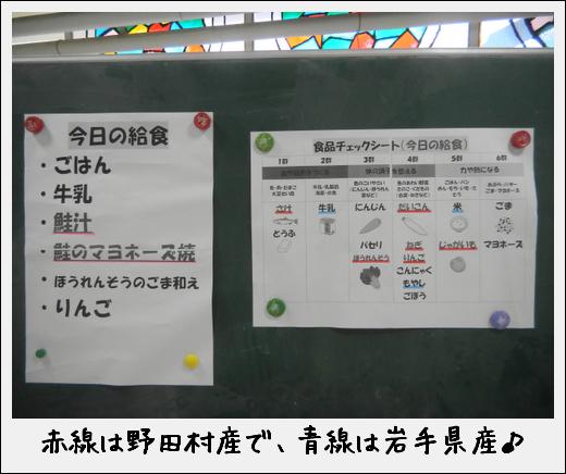 11+11=鮭_c0259934_14283090.jpg
