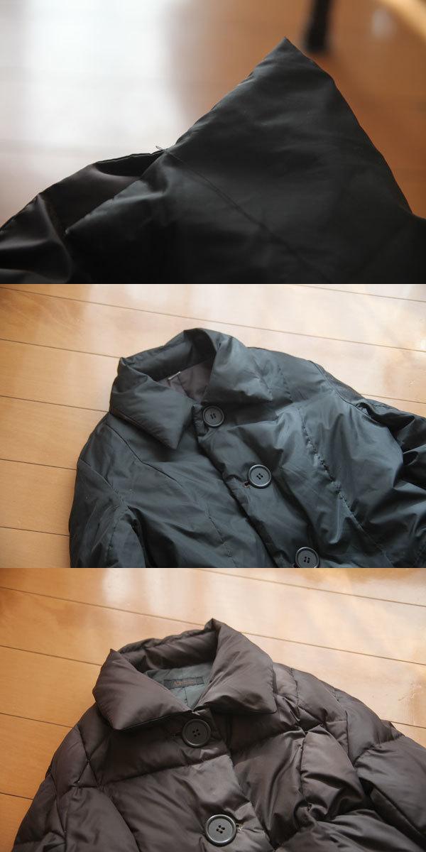 ダウンコートの裾上げ_d0012237_10333748.jpg
