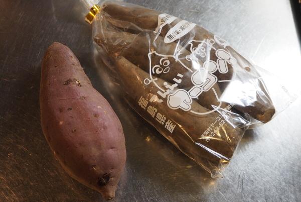 やあ、こんな野菜だったのかヤーコン(すまん)_d0027243_238635.jpg