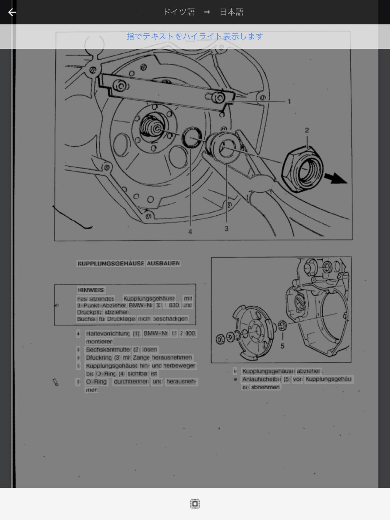 【K1】ミッション、クラッチケース、デフ、スイングアーム塗装後、グーグル翻訳について_e0159646_320280.jpg