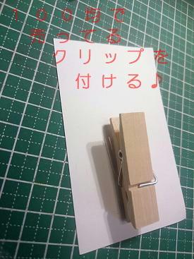 f0128146_15165653.jpg
