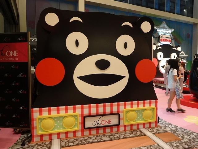 くまモン in Hong Kong_b0248150_11413026.jpg