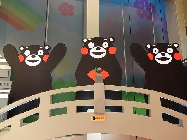くまモン in Hong Kong_b0248150_11494891.jpg
