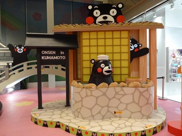 くまモン in Hong Kong_b0248150_11533395.jpg