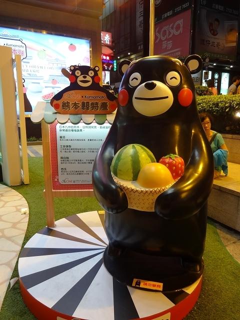 くまモン in Hong Kong_b0248150_12090937.jpg
