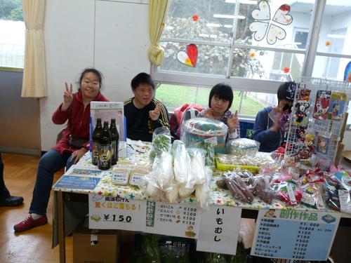 「フリーマーケット出店」_c0214657_18143978.jpg
