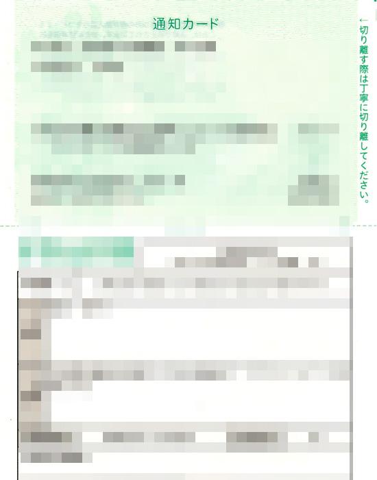 d0021258_11212488.jpg