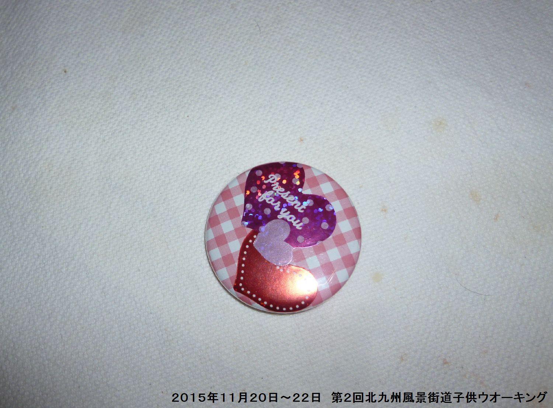 b0220064_19385462.jpg