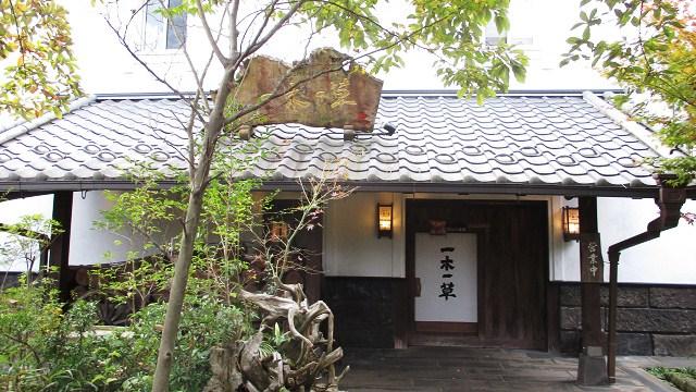 きょうは平山温泉に行きました_a0278866_10505783.jpg