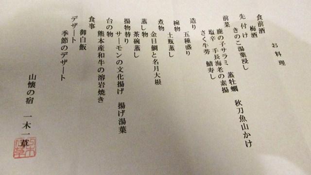きょうは平山温泉に行きました_a0278866_1123219.jpg