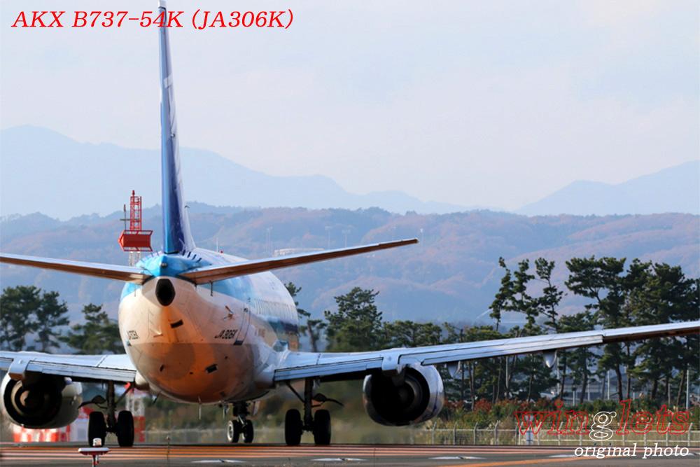 '15年 仙台(RJSS)レポート・・・AKX/JA306K_f0352866_15203763.jpg