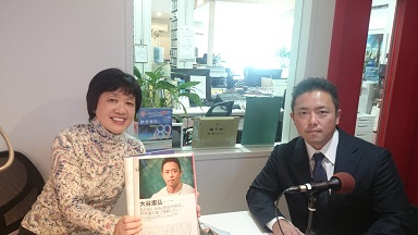 11月27日(金)パワーリフティング日本代表 大谷憲弘さん_e0006772_1333254.jpg