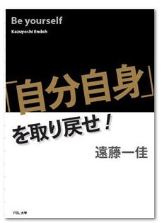 No.3005 12月1日(火):私に決定的に欠けていること_b0113993_1622354.jpg