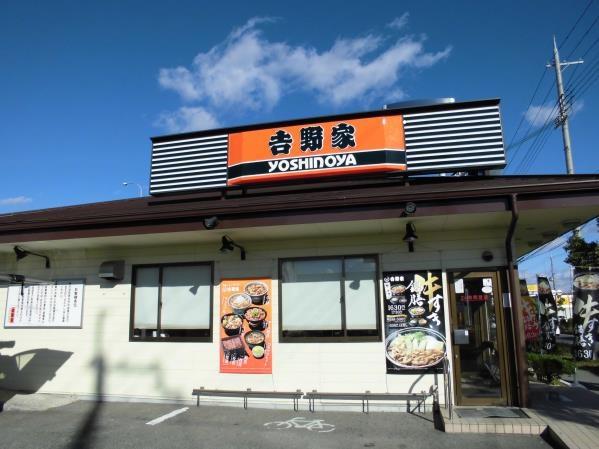 吉野家の牛すき鍋膳     176号宝塚店_c0118393_1924467.jpg