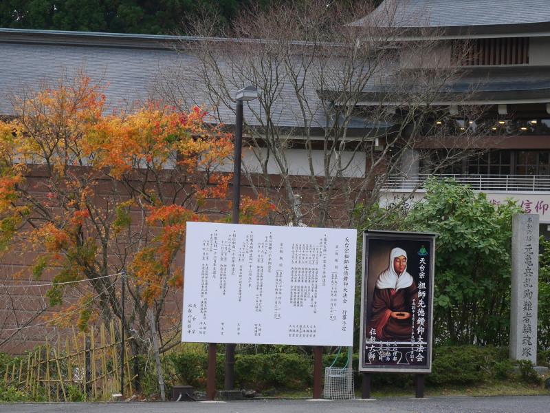 京都紅葉巡り2(比叡山)_c0360399_1316318.jpg