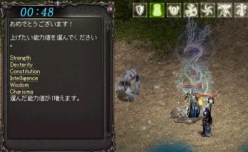 f0019203_0233750.jpg