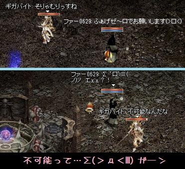 f0072010_0575230.jpg