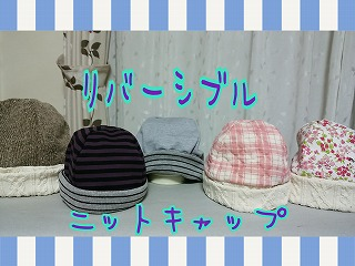 f0142211_1434108.jpg