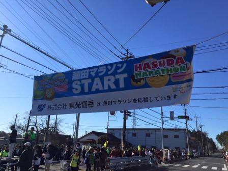 次男のマラソンデビュー_b0017215_1734619.jpg