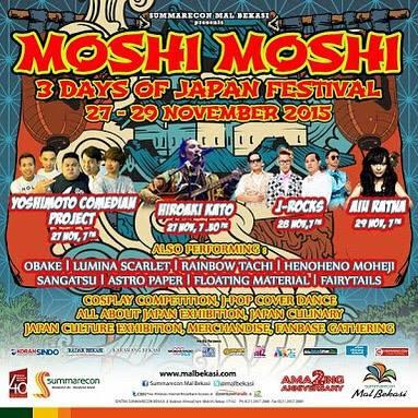 """インドネシアで日本文化祭:Festival Kebudayaan Jepang \""""Moshi-Moshi\""""@Summarecon Mal Bekasi _a0054926_16255739.jpg"""