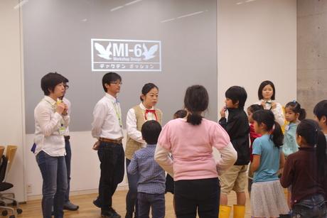 【青学WSD】子ども向け「逆転時間ワークショップ」の実習が終わりました!_a0197628_17475359.jpg