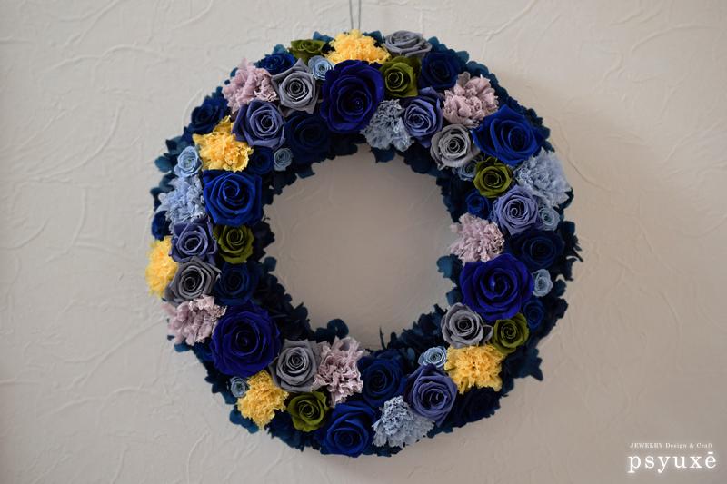 Wreath 2015_e0131432_10242748.jpg
