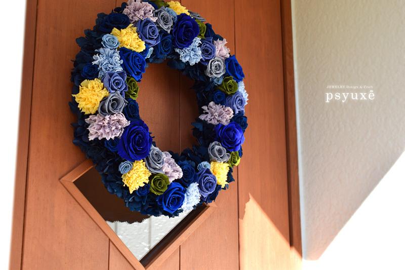 Wreath 2015_e0131432_10243936.jpg