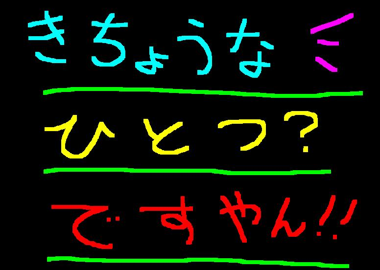 f0056935_1334324.jpg