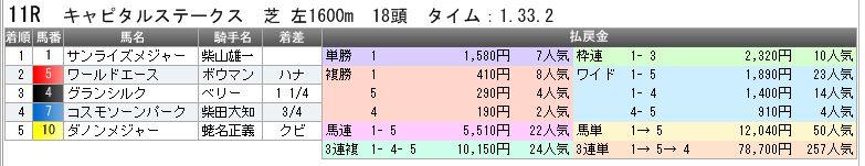 c0030536_2121223.jpg