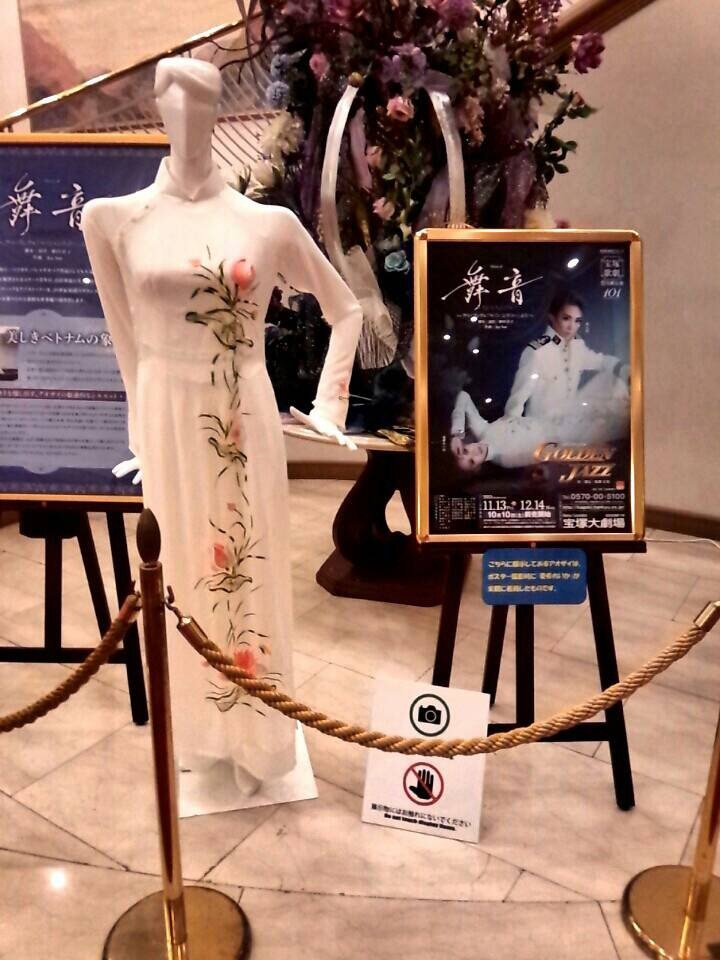 宝塚観劇日記 月組公演 舞音♪_a0218340_00365588.jpeg