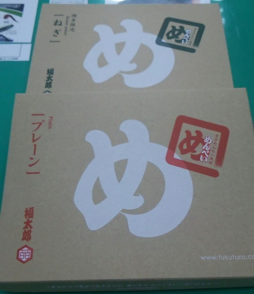 福岡のお土産_a0272042_12442232.jpg