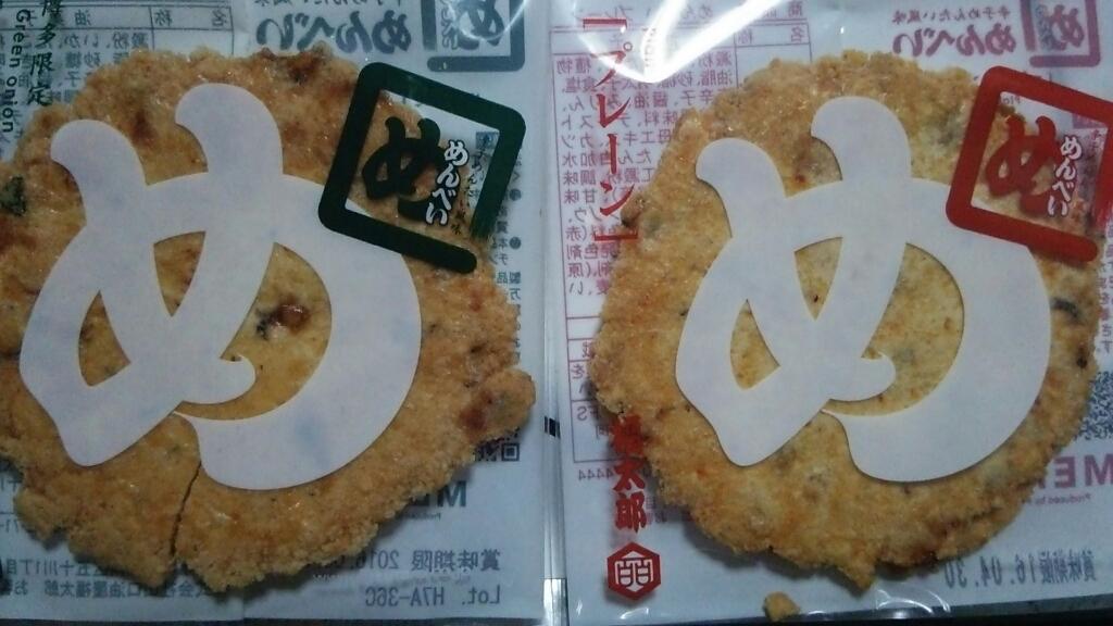 福岡のお土産_a0272042_12442507.jpg