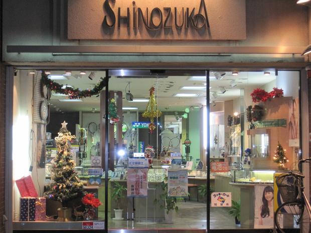 店内をクリスマスバージョンにしました_a0151444_9171680.jpg