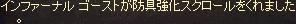 a0071546_17442566.jpg