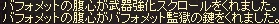 a0071546_17515097.jpg