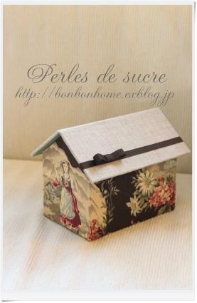自宅レッスン ツールスタンド ソーイングバッグ ハウス型の箱 サティフィカ 丸箱_f0199750_00264656.jpg