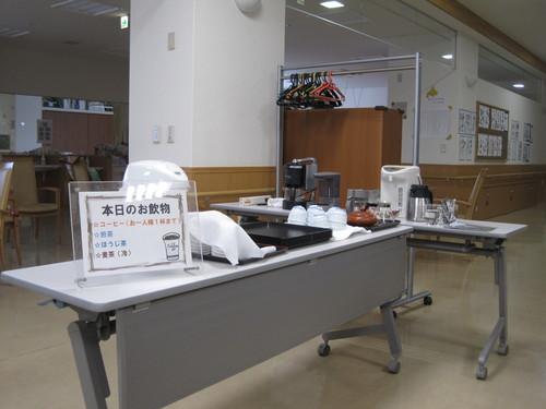 「暖 カフェ」 in はっさむ_a0316554_18501566.jpg
