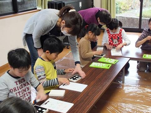 多肥小学校子供クラブ_c0227958_1717717.jpg