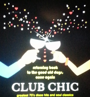 「CLUB CHIC 2015 summer ~ Greatest 70\'s Disco Hits & Soul Classics」@グランドハイアット東京_b0051666_1302332.jpg
