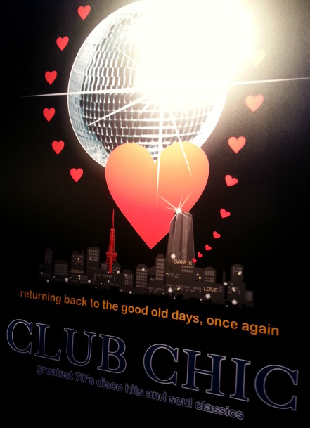 「CLUB CHIC 2015 summer ~ Greatest 70\'s Disco Hits & Soul Classics」@グランドハイアット東京_b0051666_1305973.jpg
