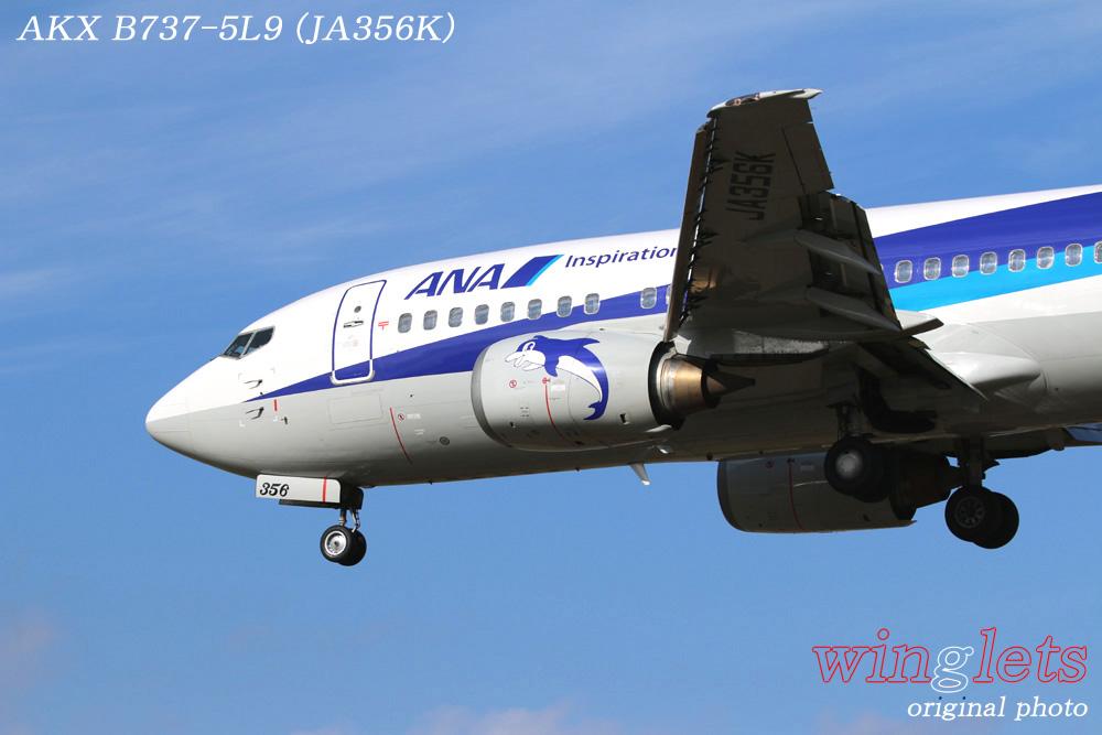 '15年 仙台(RJSS)レポート・・・AKX/JA356K_f0352866_2302683.jpg