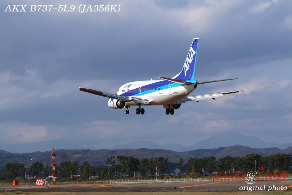 '15年 仙台(RJSS)レポート・・・AKX/JA356K_f0352866_2303648.jpg