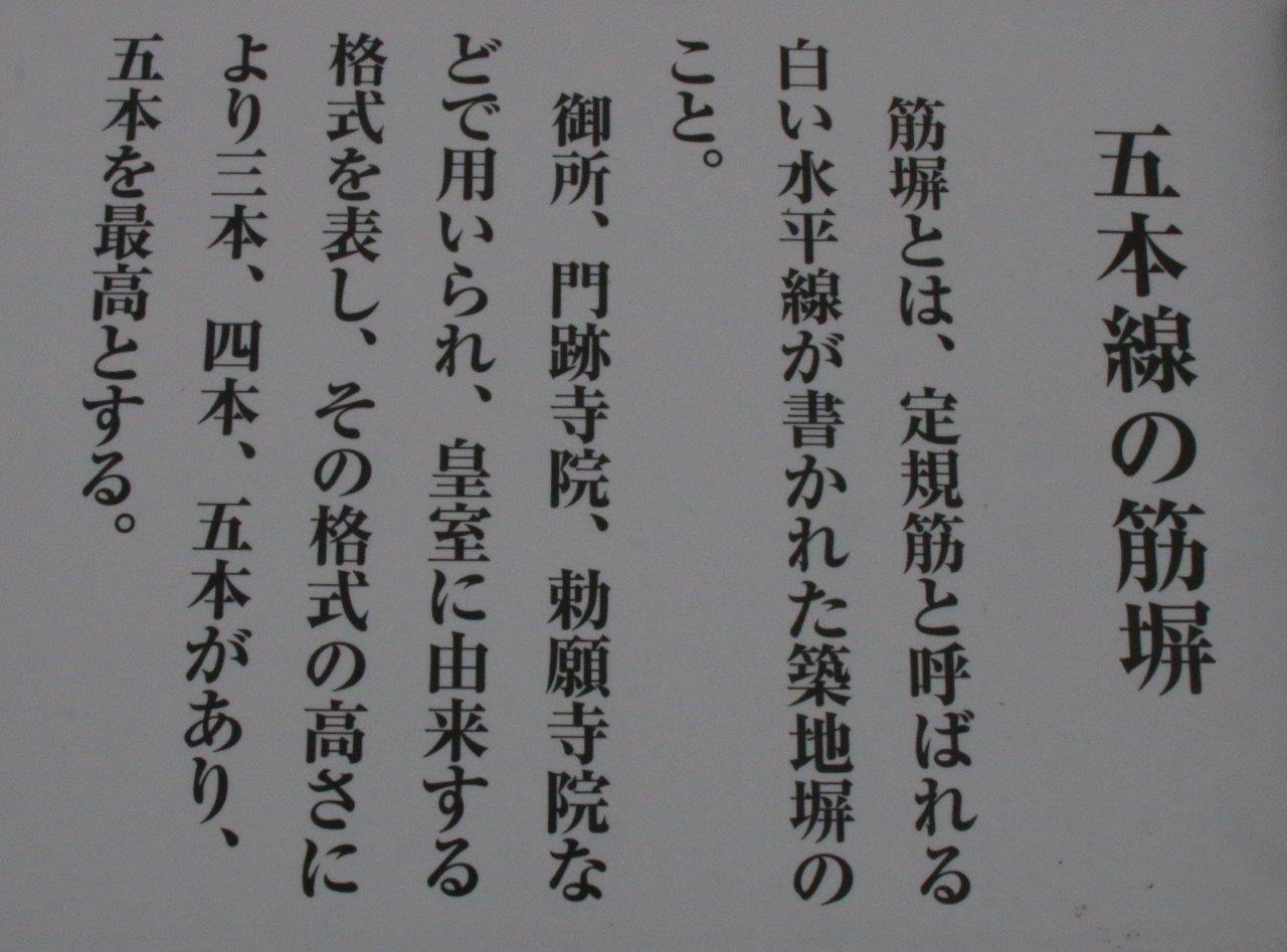 b0074469_20072947.jpg