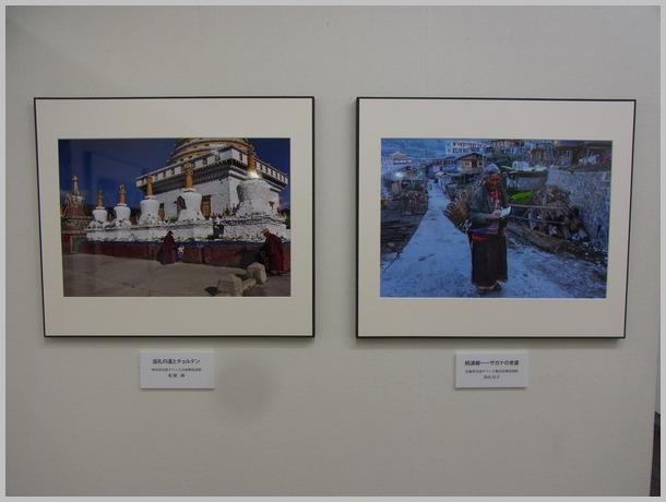 第7回ゲーサンメド公募写真展 「チベット・中国西部への思い」に行く。_a0086270_23574652.jpg