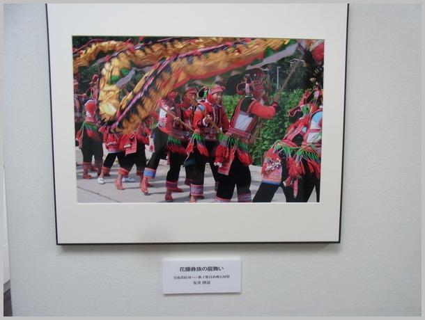 第7回ゲーサンメド公募写真展 「チベット・中国西部への思い」に行く。_a0086270_23585852.jpg