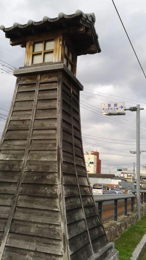 講演・津山市(岡山県)_d0339676_17525224.jpg