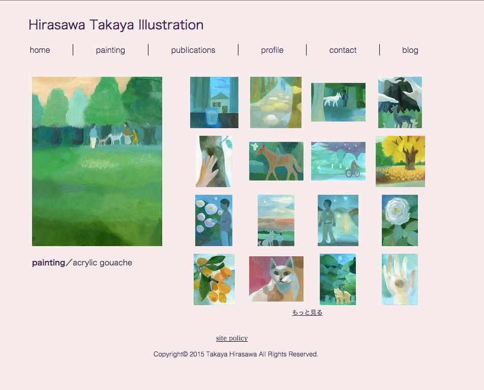 新しいホームページを作りました_b0194880_19575087.png